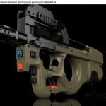 Автоматы для виртуальной реальности Mag-P90 FPS
