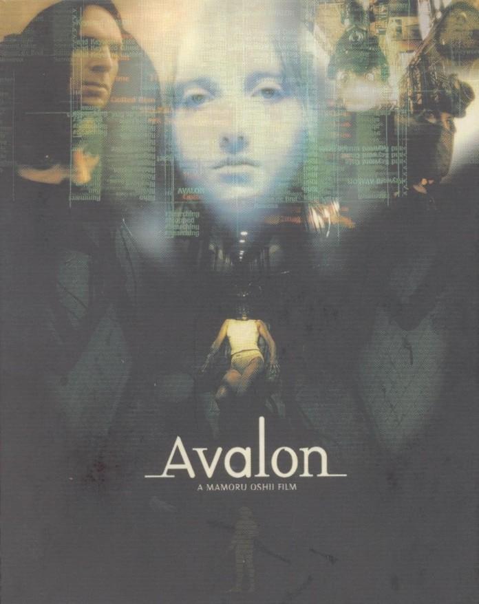 Авалон, 2001
