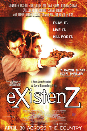 Экзистенция, 1999