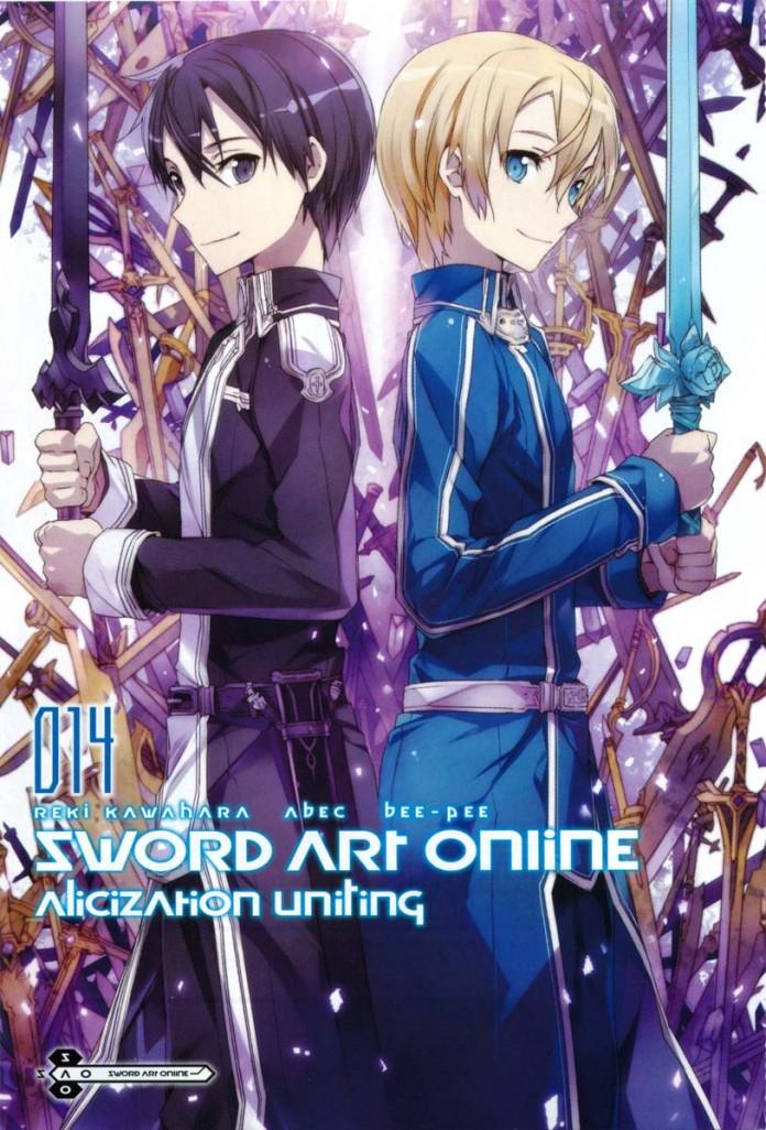 Sword Art Online (Рэки Кавахара), 2009