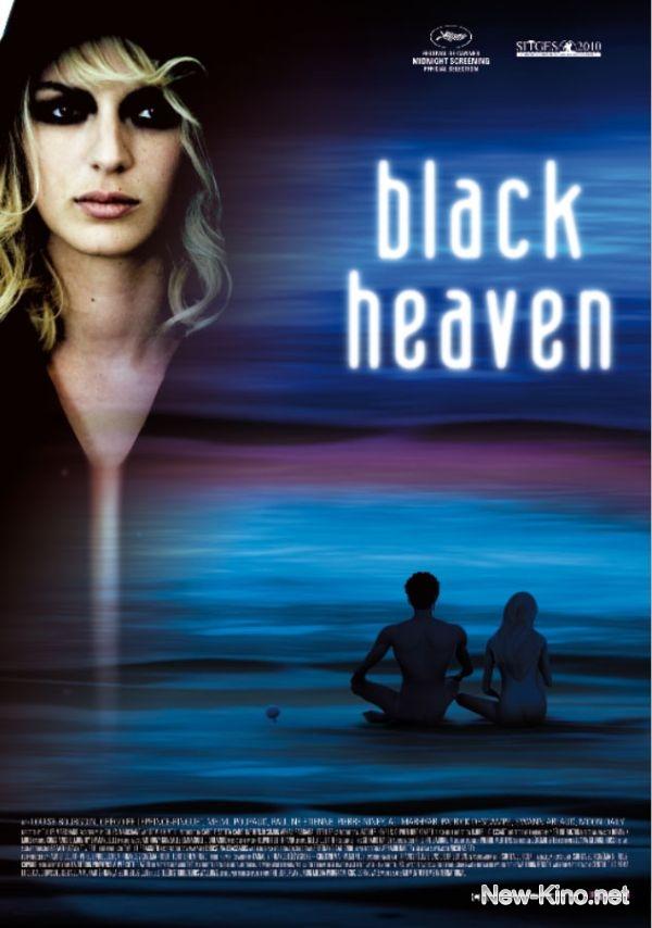 Черные небеса, 2010