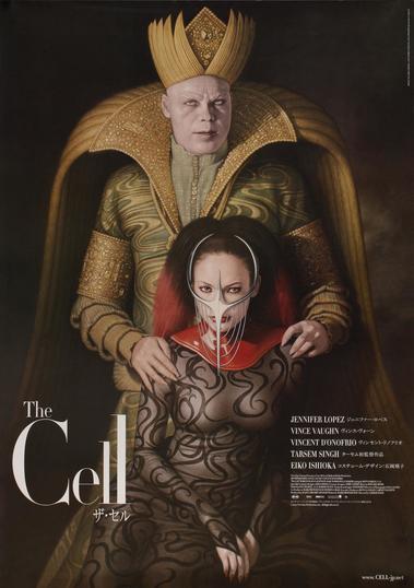 Клетка, 2000