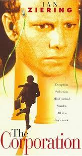 Соблазн подсознания, 1996