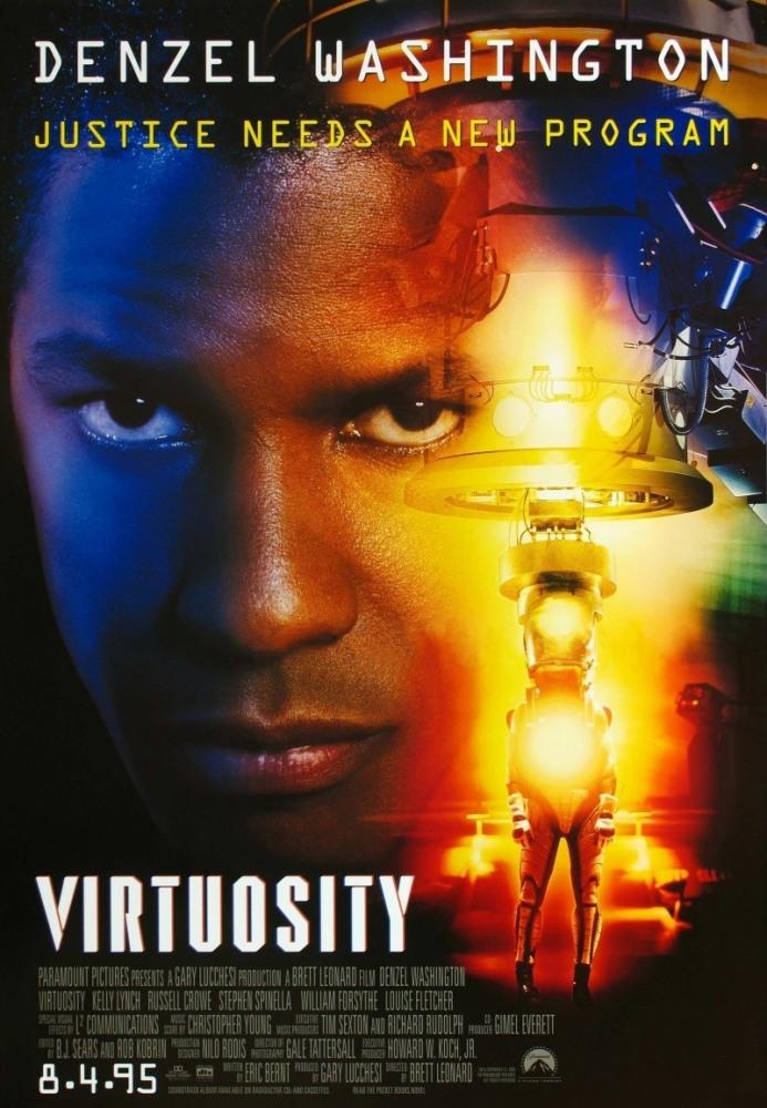 Виртуальность, 1995