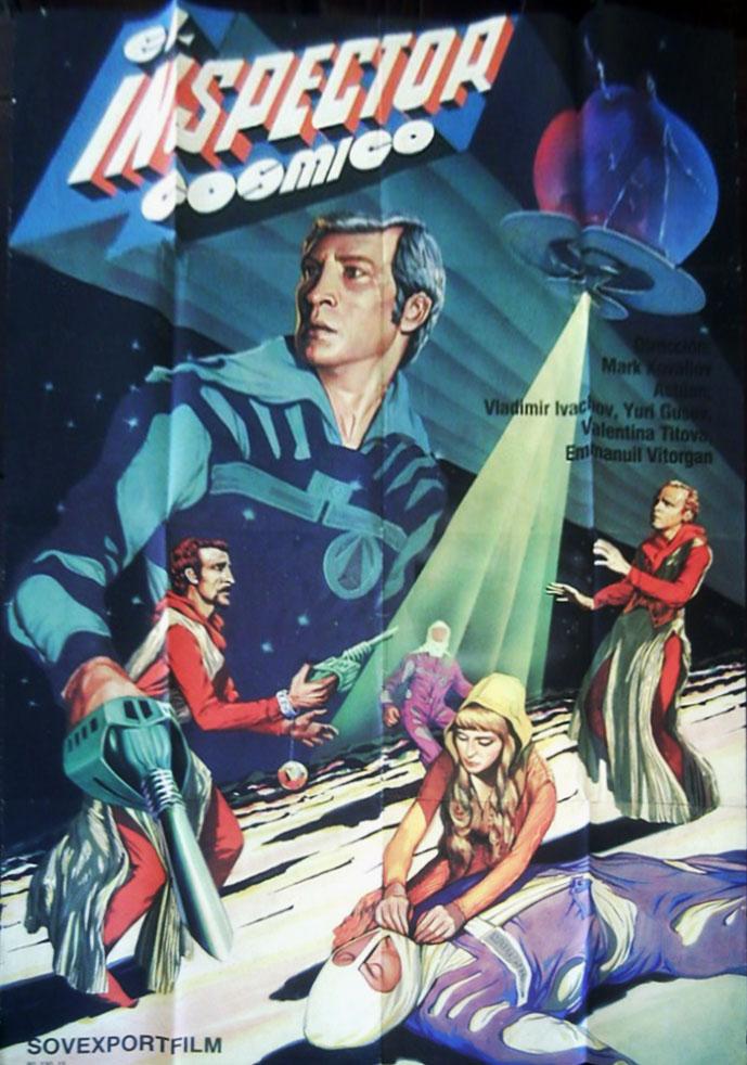 Звёздный инспектор, 1980