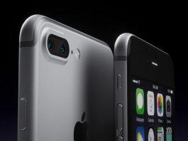 Новая линейка IPhone возможно будет обладать возможностью создания виртуальной реальности