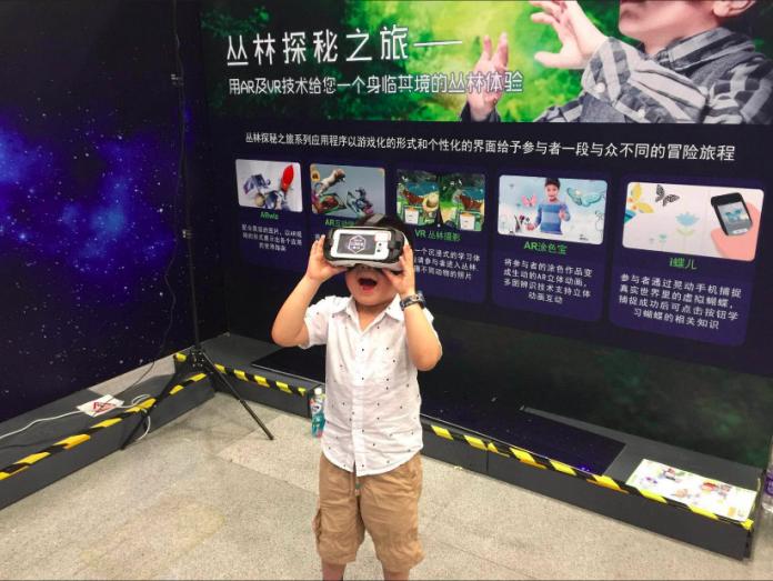 В Китае планируется применять виртуальную реальность в образовании // bykvu.com