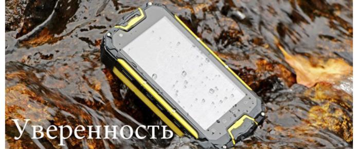 // smartfon-zashita.ru